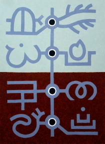 """Tom Green 